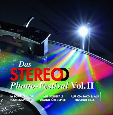 2018 Inakustik 레이블 오디오파일 (Das Stereo Phono-Festival Vol.2) [SACD+DVD Deluxe Edition]