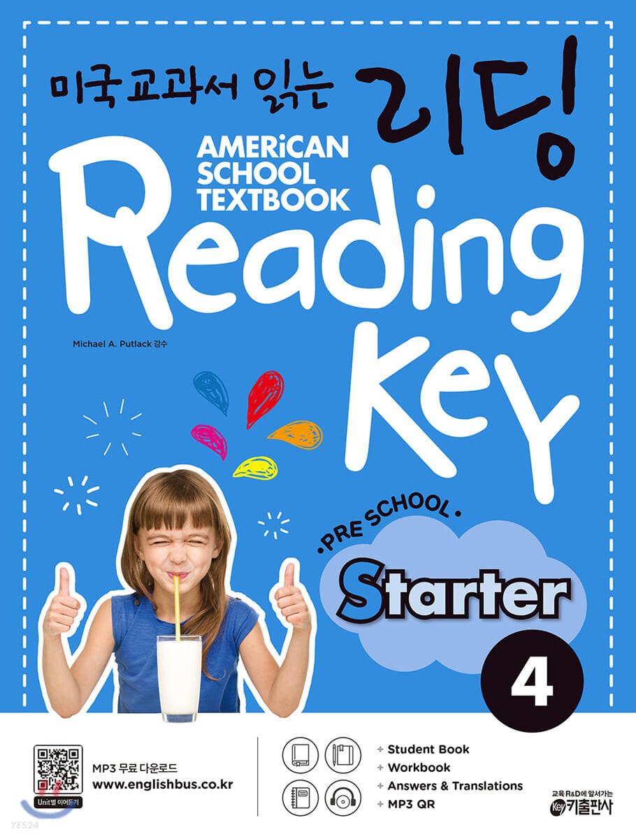 미국교과서 읽는 리딩 Reading Key Preschool Starter 4