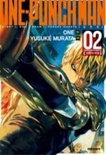 원펀맨 One Punch Man 2 (만화)