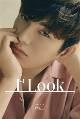 퍼스트룩(1st Look) 2018년 07월호 158호
