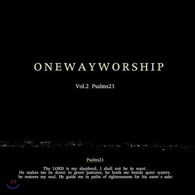 원웨이워십 (Oneway Worship) 2집 - Psalms 23