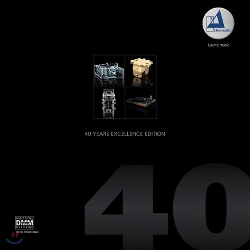 클리어오디오 창립 40주년 기념 에디션 (Clearaudio 40 Years Exellence Edition)