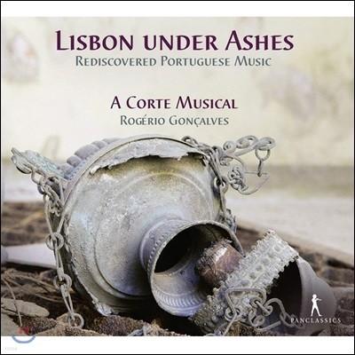 Rogerio Goncalves 잿더미로 변한 리스본 - 새롭게 발견된 포르투갈 바로크 음악 (Lisbon under Ashes - Redicovered Portuguese Music)