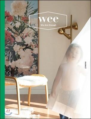 위 매거진 wee magazine (격월간) : 7ㆍ8월 [2018]