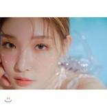 청하 - 미니앨범 3집 : Blooming Blue