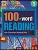 100-word READING 1