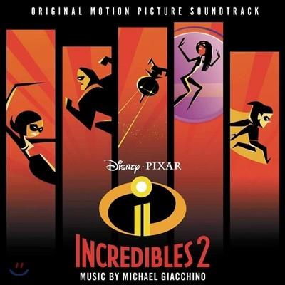 인크레더블 2 영화음악 (Incredibles 2 OST by Michael Giacchino 마이클 지아치노)
