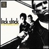록 스탁 앤 투 스모킹 배럴즈 영화음악 (Lock, Stock & Two Smoking Barrels OST) [2 LP]