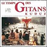 집시의 시간 영화음악 (Le Temps Des Gitans OST by Goran Bregovic) [LP]