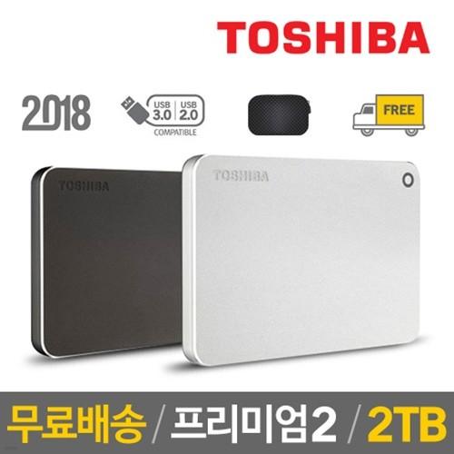[무료배송/파우치증정] 도시바 CANVIO™ Premium2 2TB 휴대용 외장하드