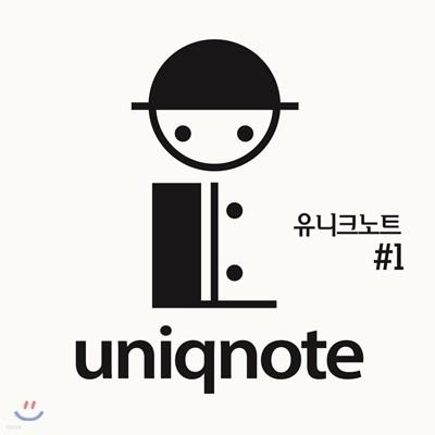 유니크노트 (Uniqnote) 1집 - 유니크노트 #1