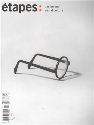 Etapes (계간) : 2011년 Winter, No.26