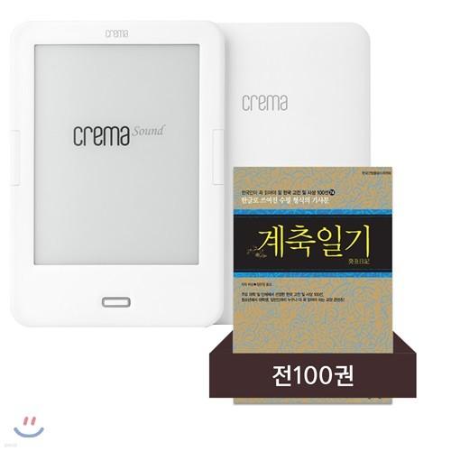 예스24 크레마 사운드 (crema sound) + 한국인이 꼭 읽어야 할 한국 고전 및 사상 (전100권) eBook 세트