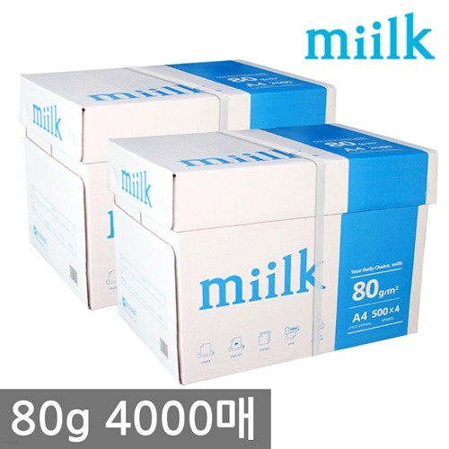 한국 밀크 A4 복사용지(A4용지) 80g 2000매 2BOX