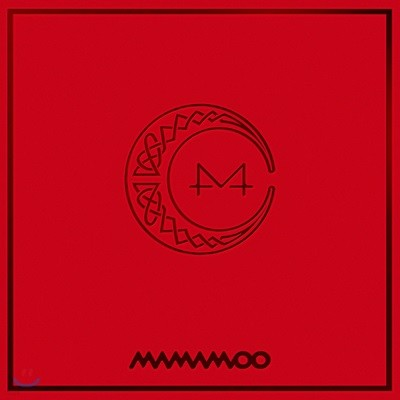 마마무 (Mamamoo) - 미니앨범 7집 : Red Moon
