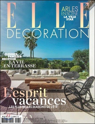 Elle Decoration France (월간) : 2018년 07/08월