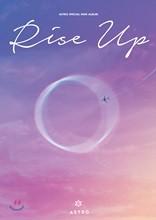 아스트로 (ASTRO) - 스페셜 미니앨범 : Rise Up