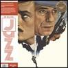 암흑가의 세 사람 영화음악 (Le Cercle Rouge Original Soundtrack by Eric Demarsan 에릭 드마선) [LP]