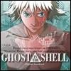 공각기동대 : 고스트 인 더 쉘 영화음악 (Ghose In The Shell OST by Kenji Kawai) [LP]