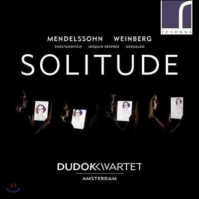 Dudok Quartet Amsterdam 현악 사중주 작품집 (Solitude)