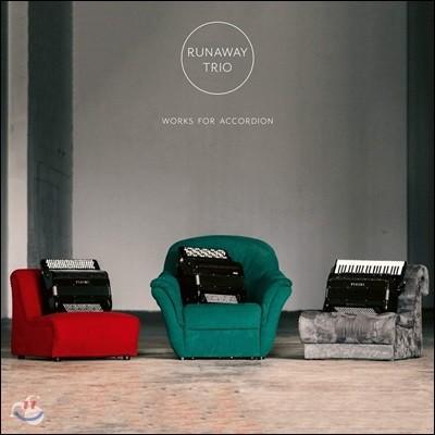 Runaway Trio 아코디언을 위한 작품집 (Works for Accordion)