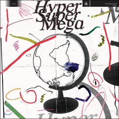 The Holydrug Couple (더 홀리드럭 커플) - Hyper Super Mega [레드 컬러 LP]