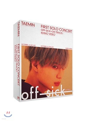 태민 (Taemin) - Taemin 1st Solo Concert [Off-Sick On Track] [키노 비디오]