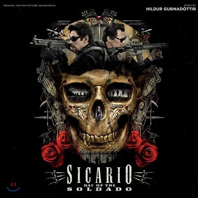 시카리오: 데이 오브 솔다도 영화음악 (Sicario: Day of the Soldado OST by Hildur Gudnadottir) [LP]