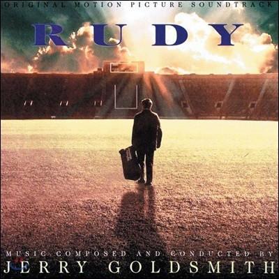 루디이야기 영화음악 (Rudy OST by Jerry Goldsmith)