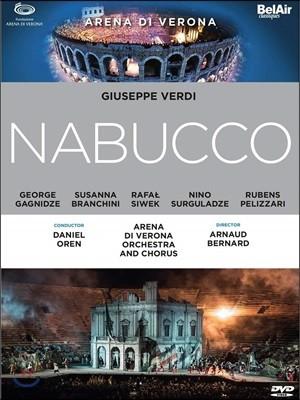 George Gagnidze / Daniel Oren 베르디: 나부코 (Verdi: Nabucco)