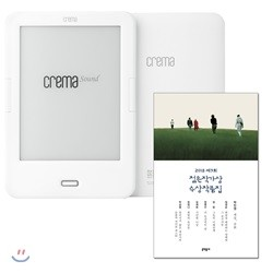 예스24 크레마 사운드 (crema sound) + 2018 제9회 젊은작가상 수상작품집 eBook 세트