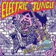 갤럭시 익스프레스 (Galaxy Express) - Electric Jungle [한정반]