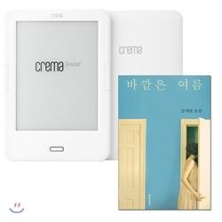 예스24 크레마 사운드 (crema sound) + 바깥은 여름 eBook 세트
