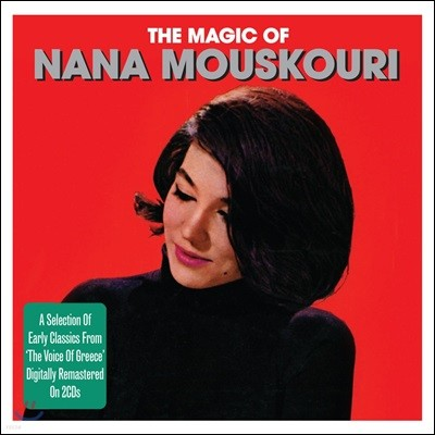 Nana Mouskouri (나나 무스꾸리) - The Magic Of Nana Mouskouri