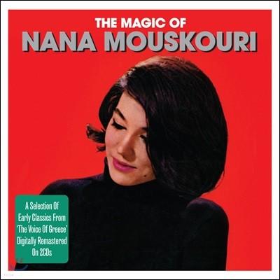 Nana Mouskouri (나나 무스꾸리) - The Magic Of Nana Mouskouri
