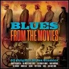 영화 속 블루스 음악 모음집 (Blues From The Movies)