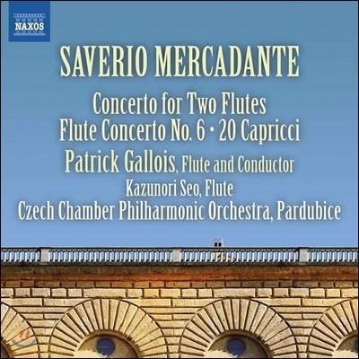 Patrick Gallois 메르카단테: 플루트 협주곡 2집 (Mercadante: Concerto for Two Flutes, Flute Concerto, Capricci)