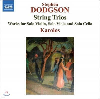 Harriet Mackenzie 스티븐 도지슨: 현악 삼중주 1 & 2번, 바이올린, 비올라, 첼로 독주 작품집 (Dodgson: String Trios, Works for Solo Violin, Solo Viola and Solo Cello)