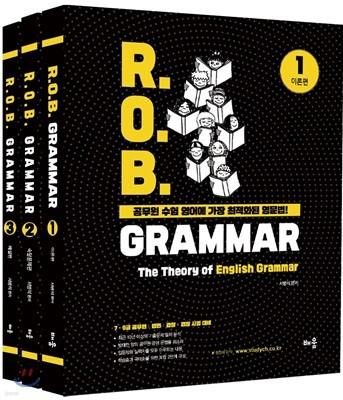 R. O. B. GRAMMAR