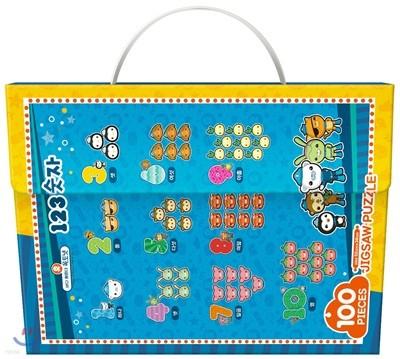 바다탐험대 옥토넛 직소퍼즐 123 숫자