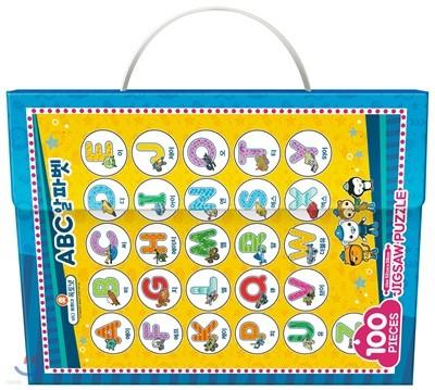 바다탐험대 옥토넛 직소퍼즐 100 알파벳 ABC