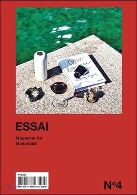 ESSAI magazine 에세이 매거진 (반년간) : N4 [2018]