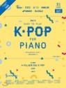 Joy쌤의 누구나 쉽게 치는 K-POP 초급편 시즌2