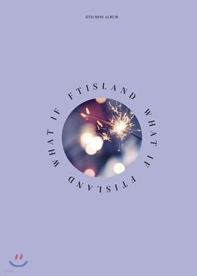에프티 아일랜드 (FTISLAND) - 미니앨범 6집 : WHAT IF