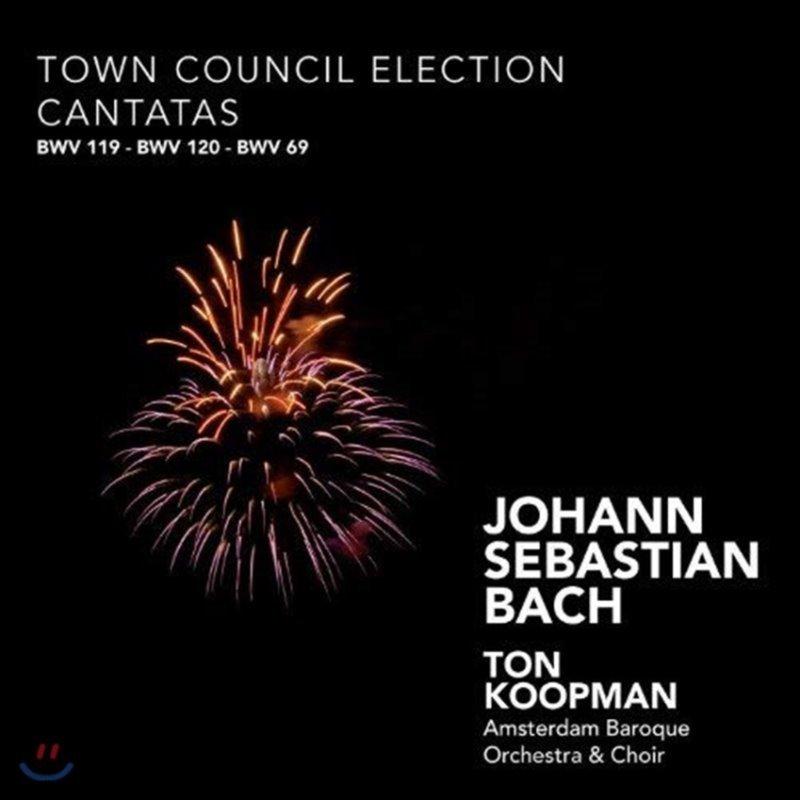 Ton Koopman 바흐: 의회 선거 칸타타 (Bach: Town Council Election Cantatas)