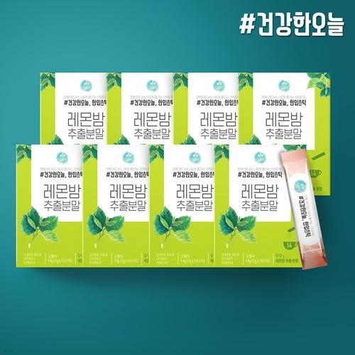 건강한오늘 한입스틱 레몬밤 추출 분말 8박스(112포)