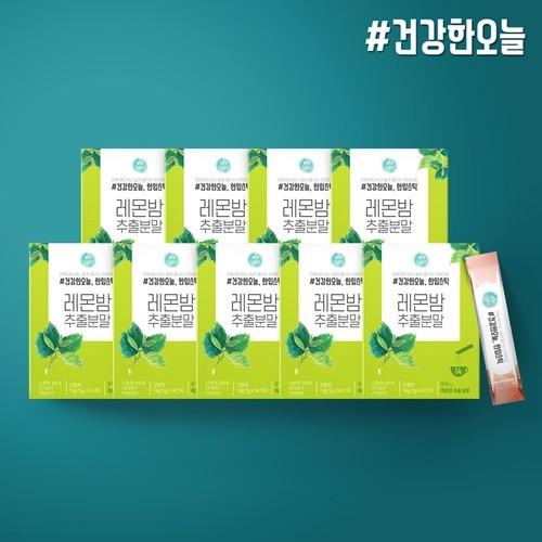 건강한오늘 한입스틱 레몬밤 추출 분말 9박스(126포)