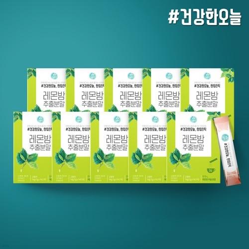 건강한오늘 한입스틱 레몬밤 추출 분말 10박스(140포)