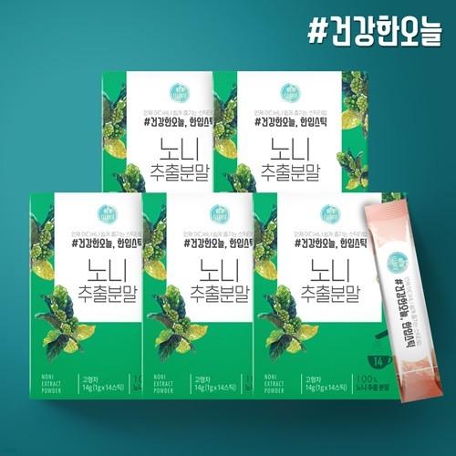 FND건강한오늘 한입스틱 노니 분말스틱 5박스(70포)