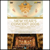 2006�� �ų� ����ȸ (New Year's Concert 2006 - Live from the Teatro la Fenice) - Kurt Masur